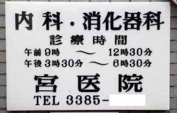 Ca3g1839